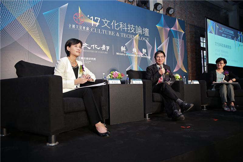 臺灣藝術大學副校長薛文珍主(右)持,引導文化部及科技部兩位部長對話。