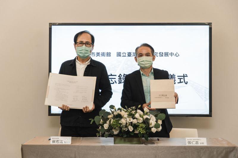 臺南市美術館蘇憲法董事長(左)與國立臺灣工藝研究發展中心主任張仁吉(右)簽署MOU合作備忘錄