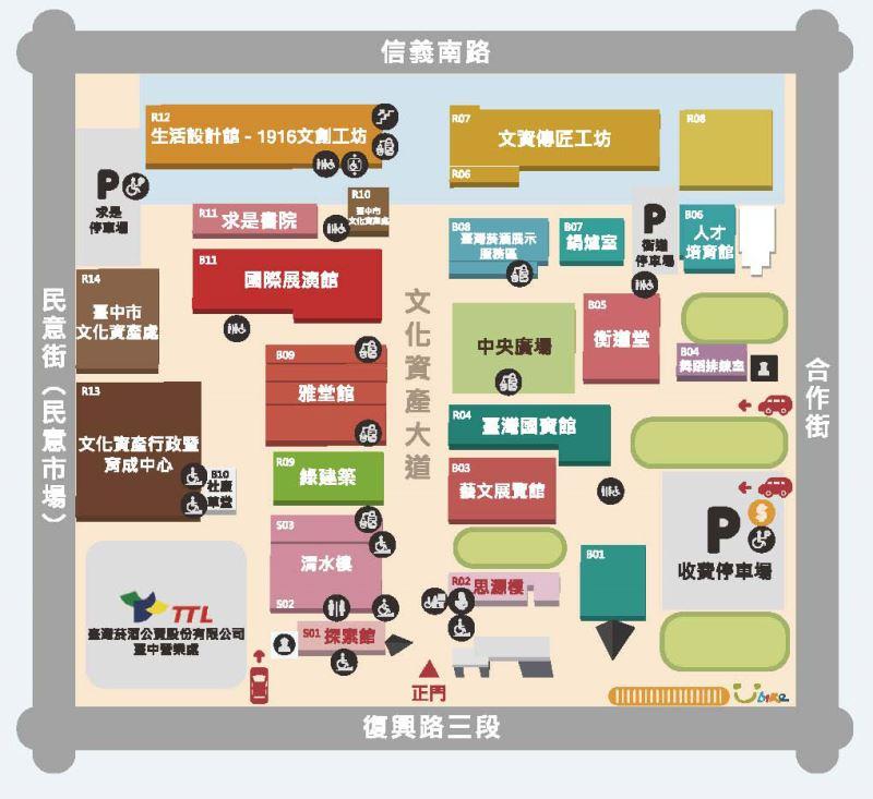 文化部文化資產園區導覽平面圖