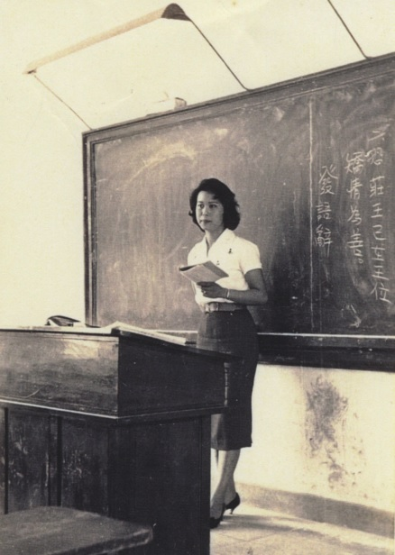 Undated photograph: Lecturing at NTU.
