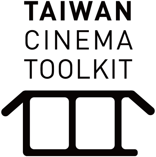 Taiwan Cinema Toolkit LOGO