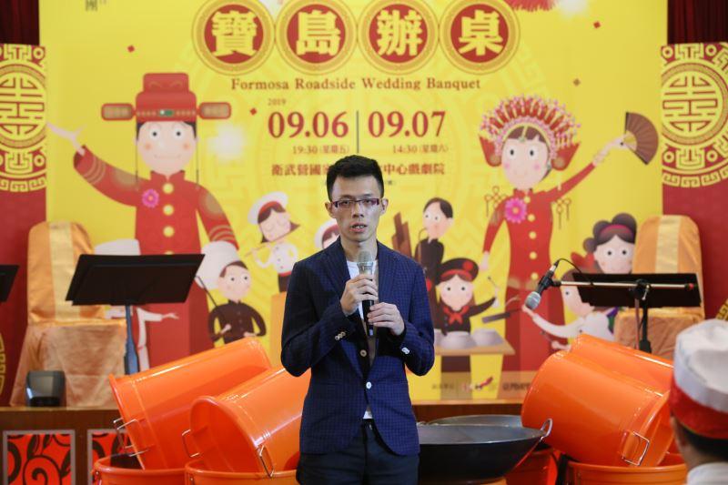圖4:臺灣國樂團藝術經理、音樂設計王乙聿說明,本次是《寶島辦桌》的第3個演出版本,期間歷經不同編制、編腔的調整,將呈現更精采的音樂給觀眾朋友。