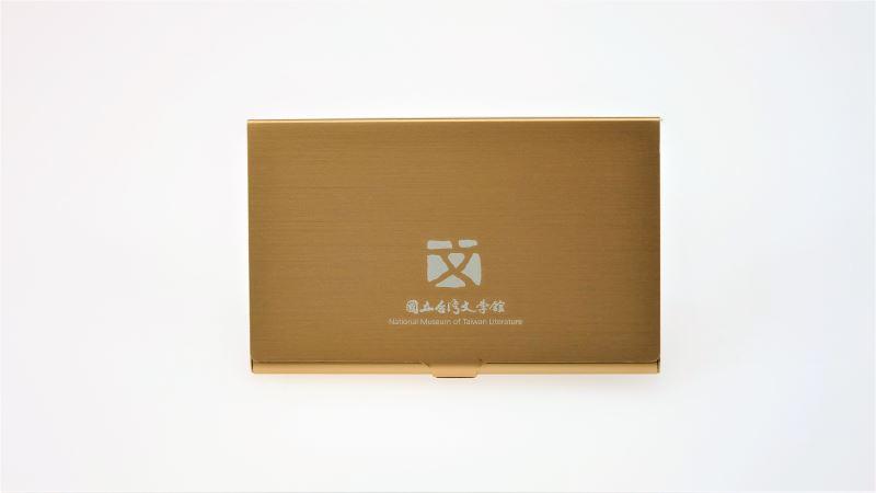臺文館金屬Logo名片盒 ●售價:新臺幣NT200元