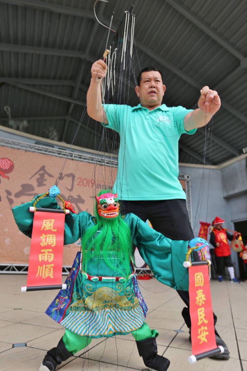 蔡遠進於臺北市動物園活動「金門迎城隍」中,演出風獅爺獻瑞。