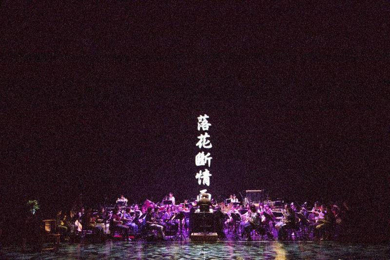 圖1:臺灣國樂團以全新音樂創作,搭配劇本、戲偶、劇場藝術,全方位陳現傳統新藝,開啟當代布袋戲藝術的新篇章。