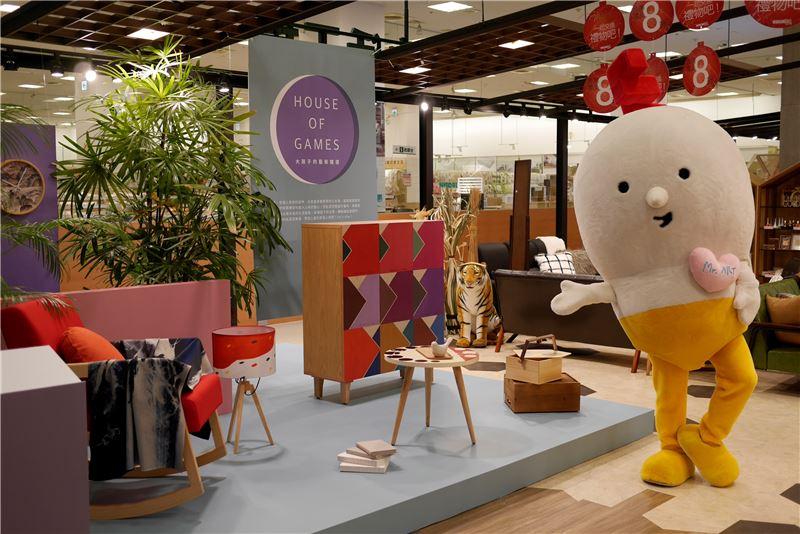 國美館吉祥物Mr. ART與「House of Games-大孩子的藝術嬉遊」系列家飾