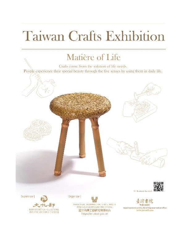 Matière of Life – Taiwan Crafts Exhibition