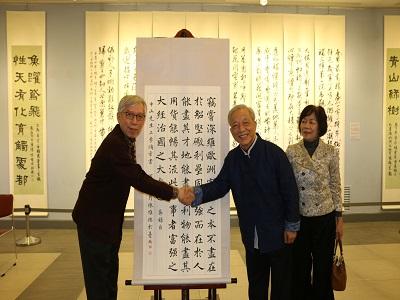 陳維德教授贈送國立國父紀念館〈節中山先生上李鴻章書〉作品,由梁永斐館長代表接受