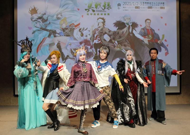 明華園總團首度跨界動漫新作《冥戰錄》將於臺灣戲曲中心首演5