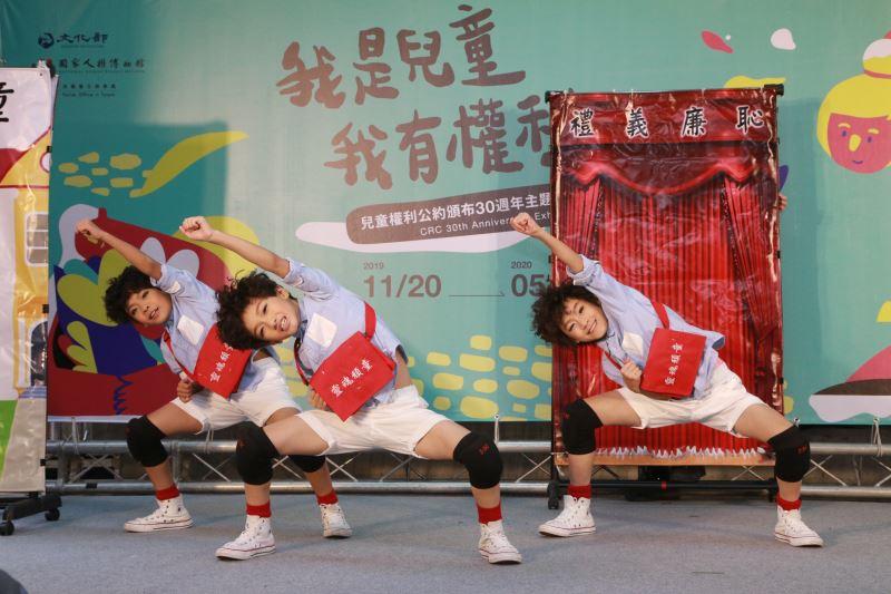 One-Tone靈魂頑童舞蹈團演出為兒童權利發聲