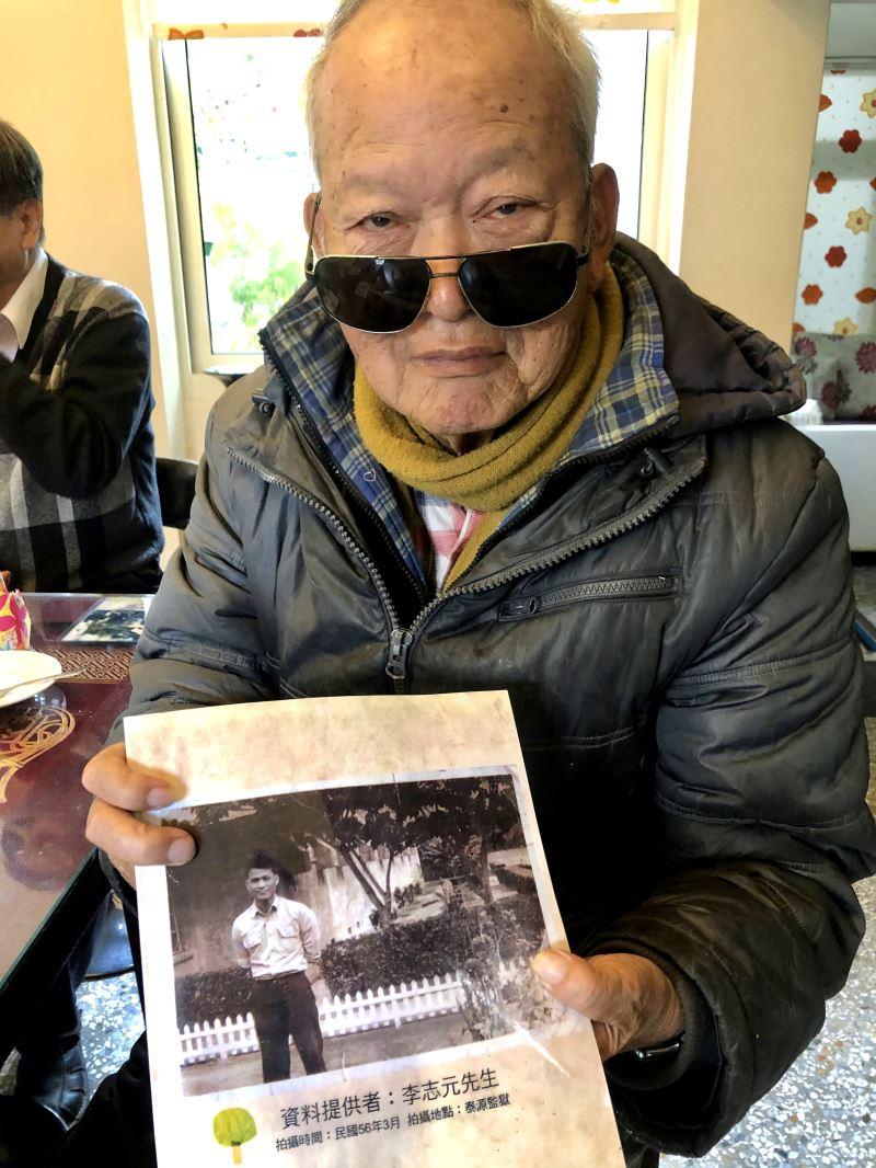 1100106拜會李志元前輩#雲林北港-李志元前輩與年輕時的自己合影