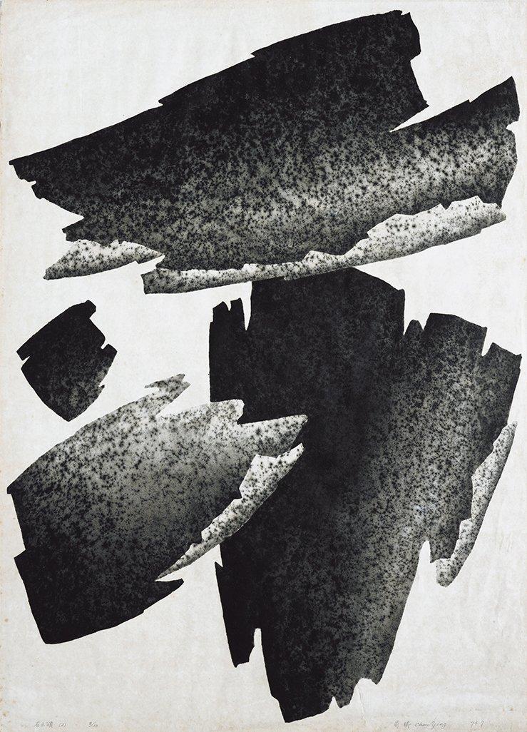 周瑛〈石之頌(三)〉1983  混合版  109×75 cm