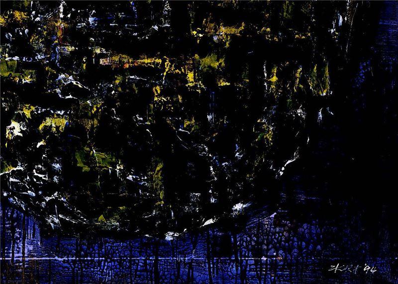 CHEN Shui-tsai〈Human Head 1994-08〉Detail