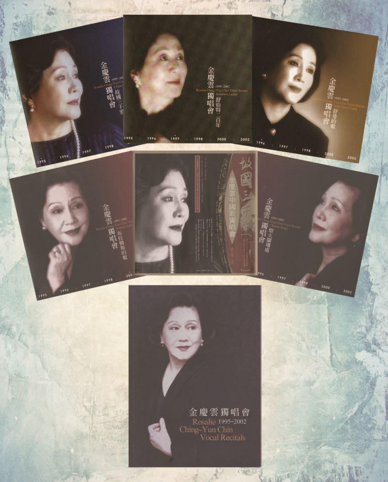 金慶雲獨唱會1995~2002_DVD