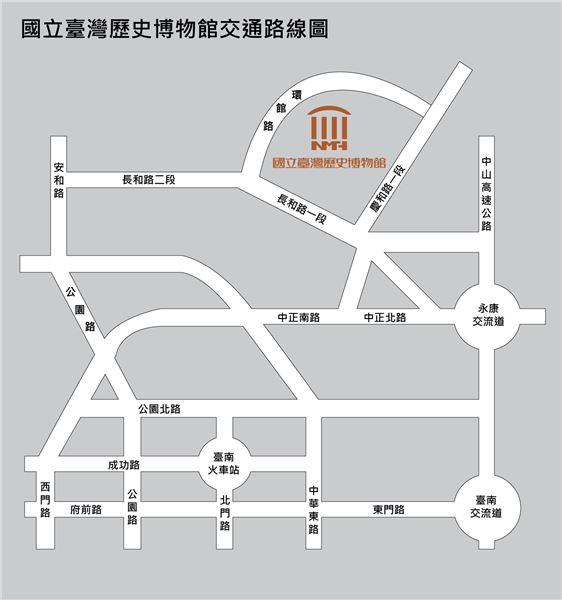 國立臺灣歷史博物館地圖