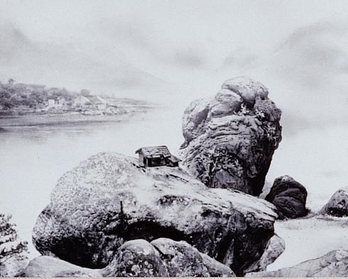 郎靜山 湖山攬勝(局部)