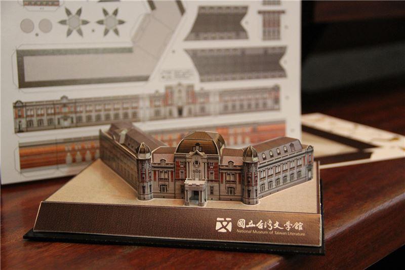 臺南州廳卡紙DIY模型NTML Building 3D Puzzle ●材質:紙 ●售價:新臺幣NT95元
