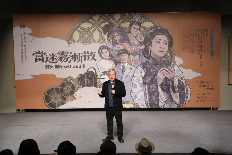 導演李小平表示,《當迷霧漸散》將窺探林獻堂於日本寓所「遁樓」的內在世界,解碼其望斷歸鄉路的最終秘密。照片由國立傳統藝術中心提供