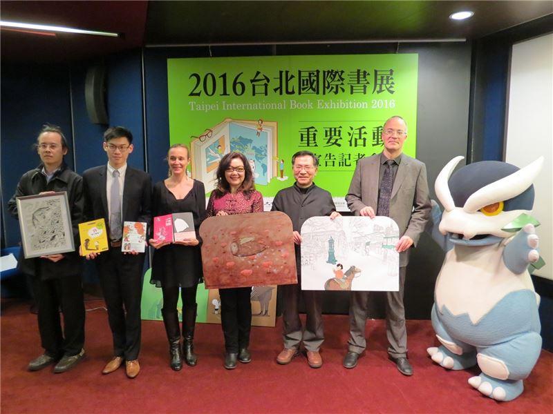 文化部政務次長蔡炳坤及漫畫家李隆杰、法國在台協會、台北書展基金會、台北歌德學院等代表。