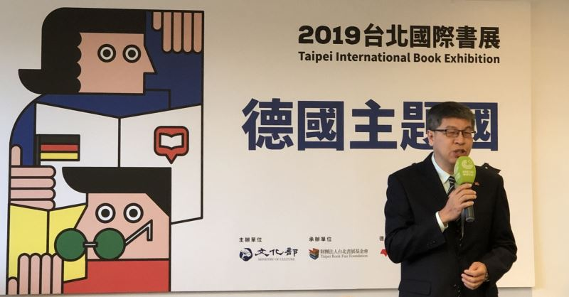 Chao Cheng-ming, chairman of the Taipei Book Fair Foundation.