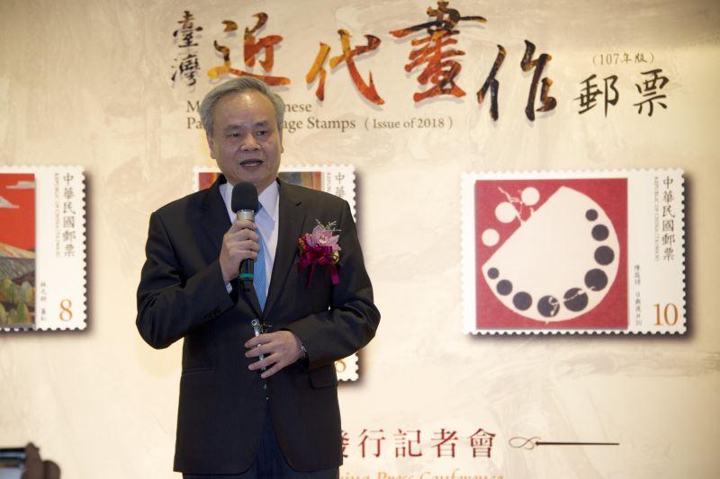 中華郵政陳憲着總經理致詞