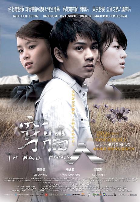 Film The Wall Passer Poster (Source: Dark Eyes Ltd.)