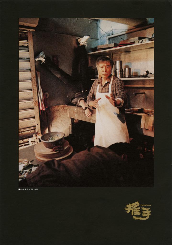 amar (1994) son tres películas consideradas como la