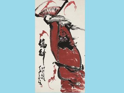 李奇茂教授展出作品〈福神〉2014-水墨設色、紙本-145×77cm