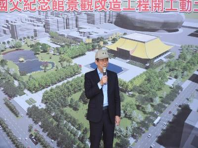 National Dr. Sun Yat-sen Memorial Hall Landscape Renovation Groundbreaking Ceremony_ Minister of Culture, Lee Yung-te, gave a speech.