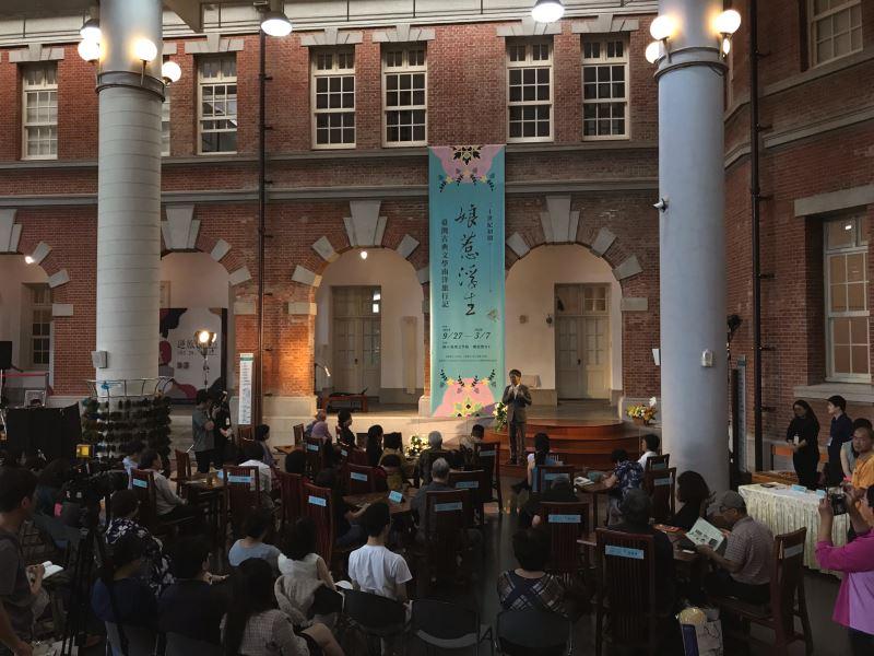 娘惹浮生特展9月27日在臺文館大廳舉辦開幕活動