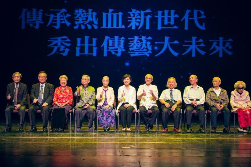 「108年度開枝散葉&接班人計畫」階段成果記者會-文化部部長鄭麗君(左6)、文化部蕭宗煌次長(左2)、國立傳統藝術中心陳濟民主任(左1),與國寶藝師張日貴(左3)、莊進才(左4)、廖瓊枝(左5)、陳錫煌(左7)、施鎮洋(左8)、施至輝(左9)、邱火榮(左10)、楊秀卿(左11)介紹傳統藝術的薪傳成果。