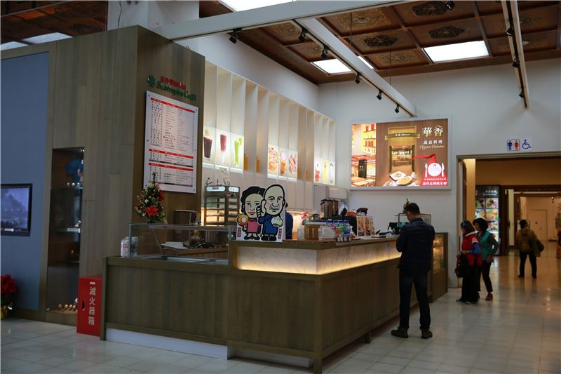 華香餐廳、亞熱帶咖啡吧照片