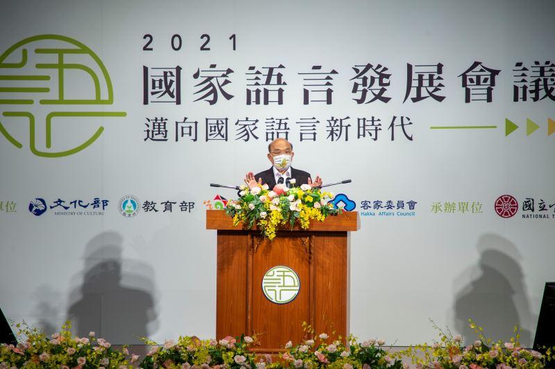 Premier Su Tseng-chang
