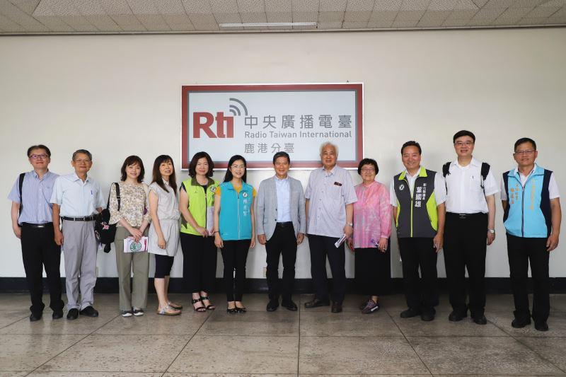 RTI Lukang Branch