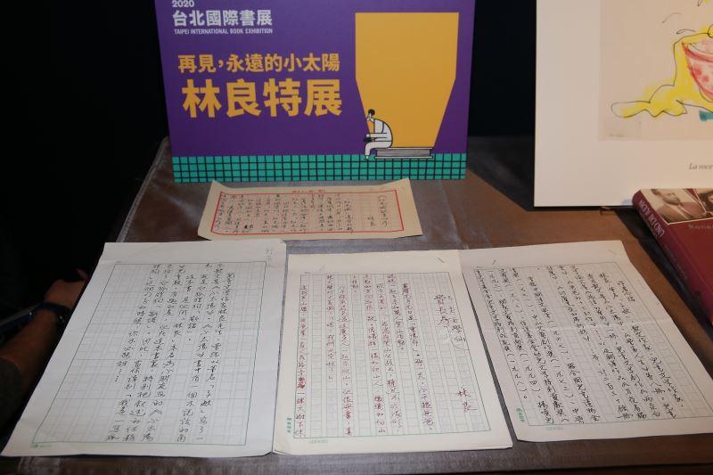 台北國際書展精選展品_2