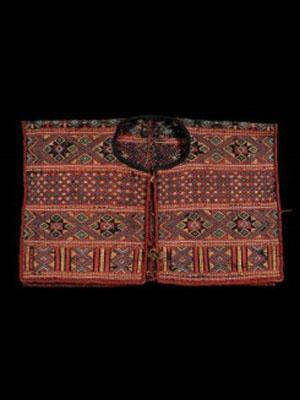 Male Sleeveless Jacket, Pazeh Tribe, the Pingpu Group