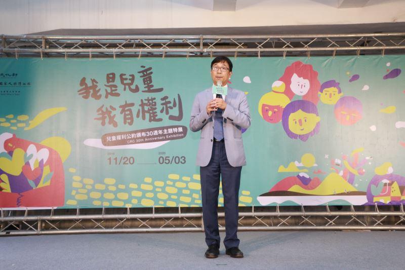 人權館館長陳俊宏引言