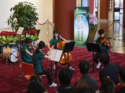 北一女中弦樂社四重奏。