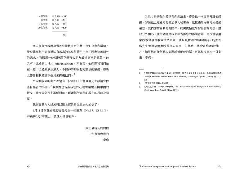 試讀_頁面4