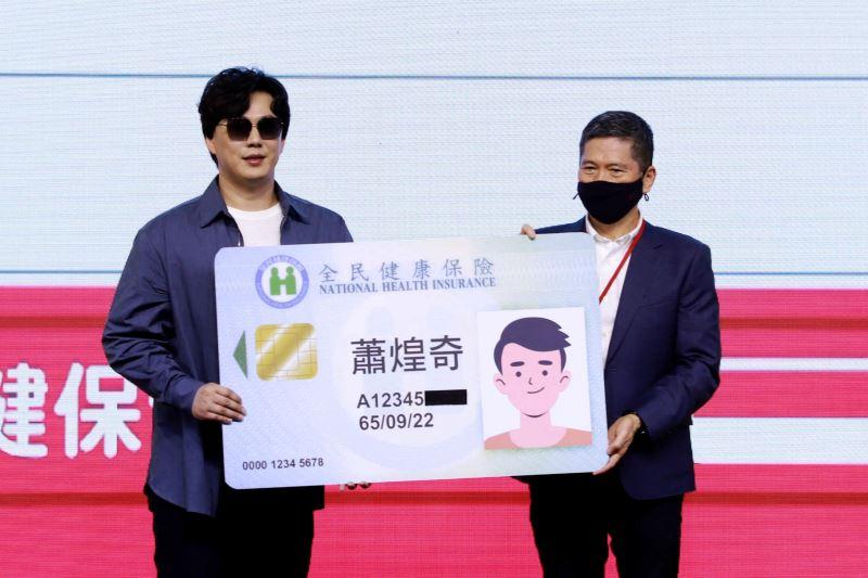 歌手蕭煌奇支持文化平權,力挺「紙本藝FUN券」
