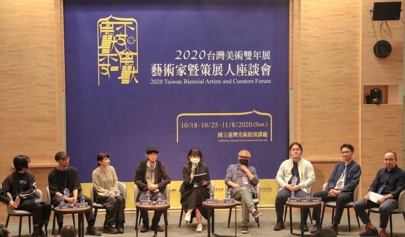 國美館展覽組組長黃舒屏主持第一場座談「獻祭與救贖」(國美館提供)