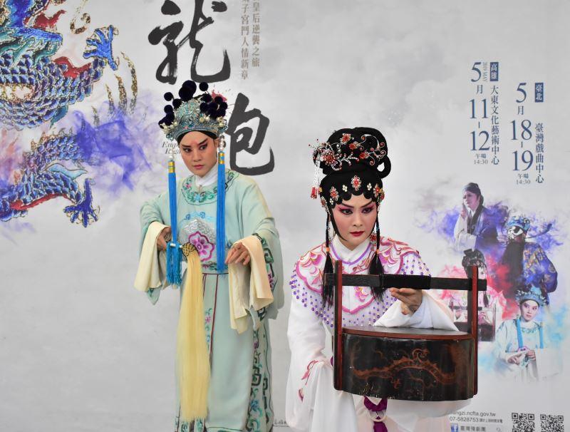 龍袍記者會精彩片段演出。(右)蕭揚玲飾寇珠、劉建華飾陳琳 3