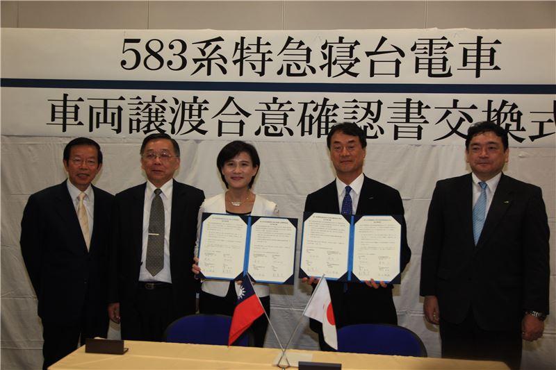 日本JR東日本旅客鐵道公司捐贈國立臺灣博物館臥鋪電車簽約儀式