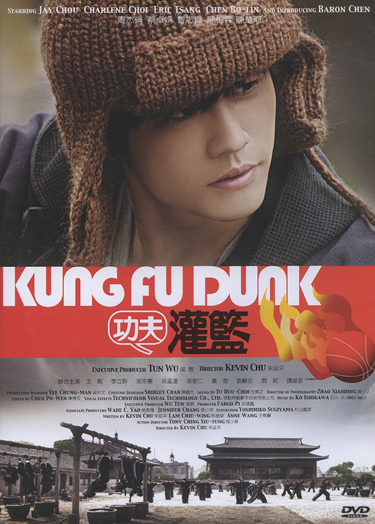 Shi-Jie (played by Jay Chou) is an orphan growing up in a kung fu school, an apprentice martial artist who shows a unique aptitude for sports.