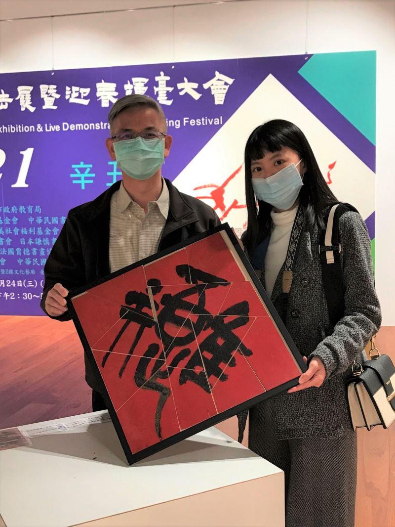 觀眾完成書法拼圖「唯吾知足」,最早出現在漢朝古幣上,上下左右共用一個「口」自,後人又稱為「藉口錢」。