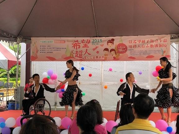 輪椅舞表演-展夢圓藝術舞蹈團