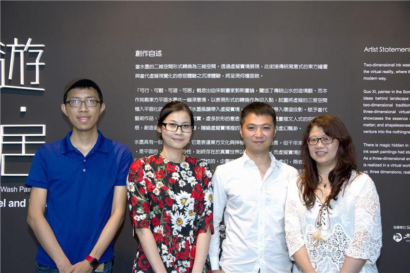 (右起)曾鈺涓,洪小澎,許惠晴及周冠廷於記者會合影