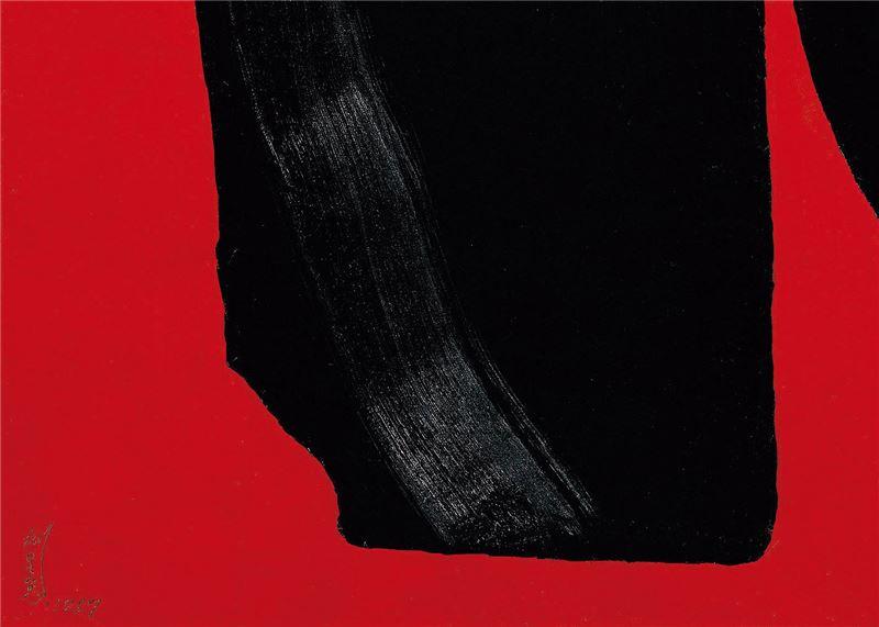 Liu Sheng-jung〈Longevity〉Detail