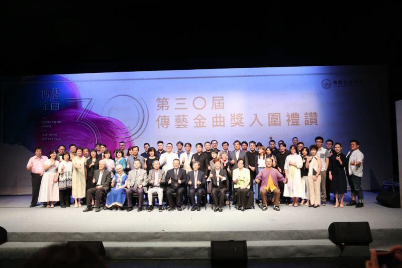 5-第30屆傳藝金曲入圍者合影