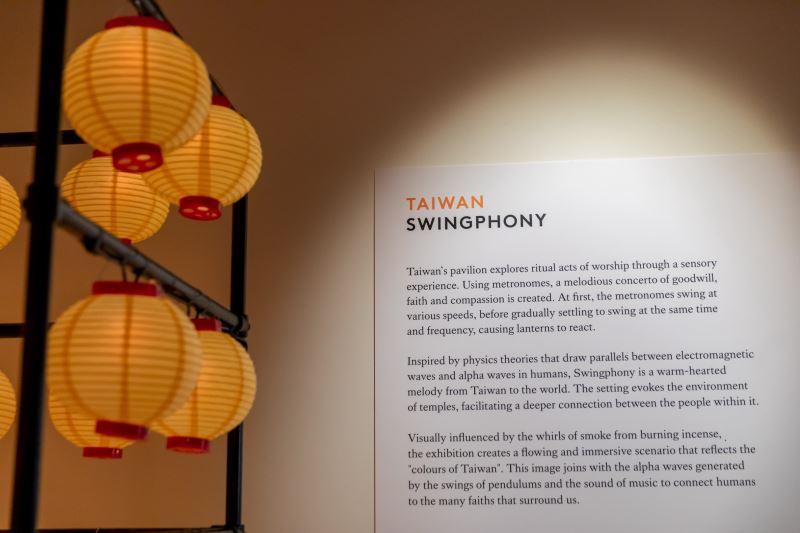 SWINGPHONY concept